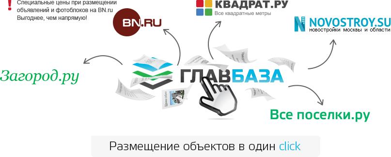 Masterknopka ru подать объявление крыша дать объявление продам квартиру